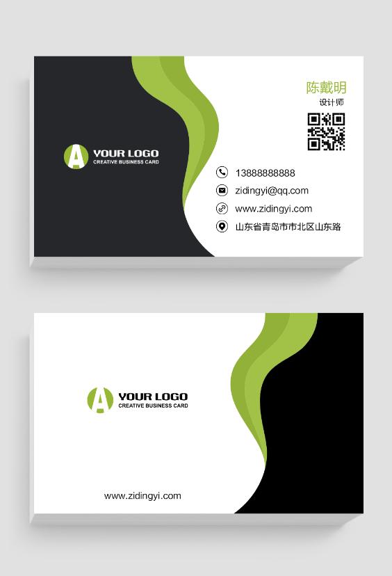 綠色簡潔商務名片