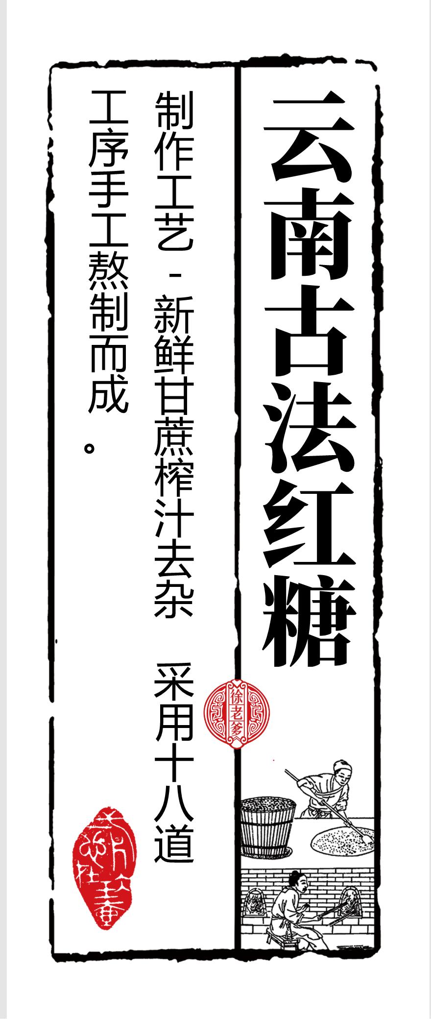 中國風不干膠貼簡潔設計