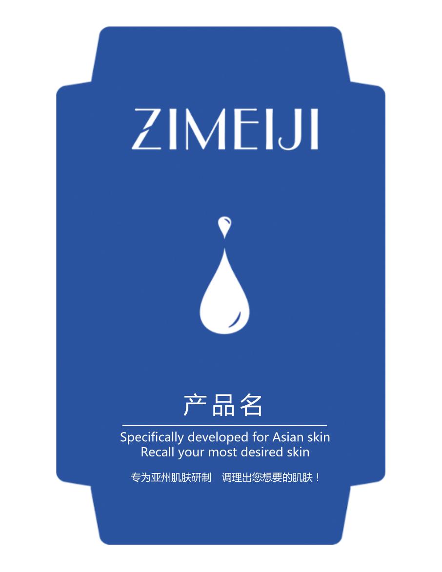 化妝品藍色補水