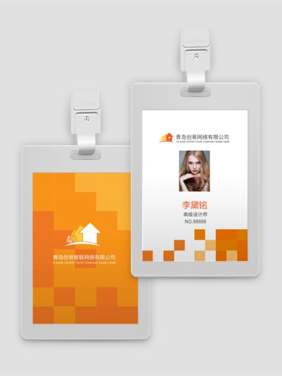 橙色方塊創意幾何簡潔工作證