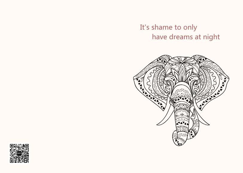 线稿图大象简洁记事本