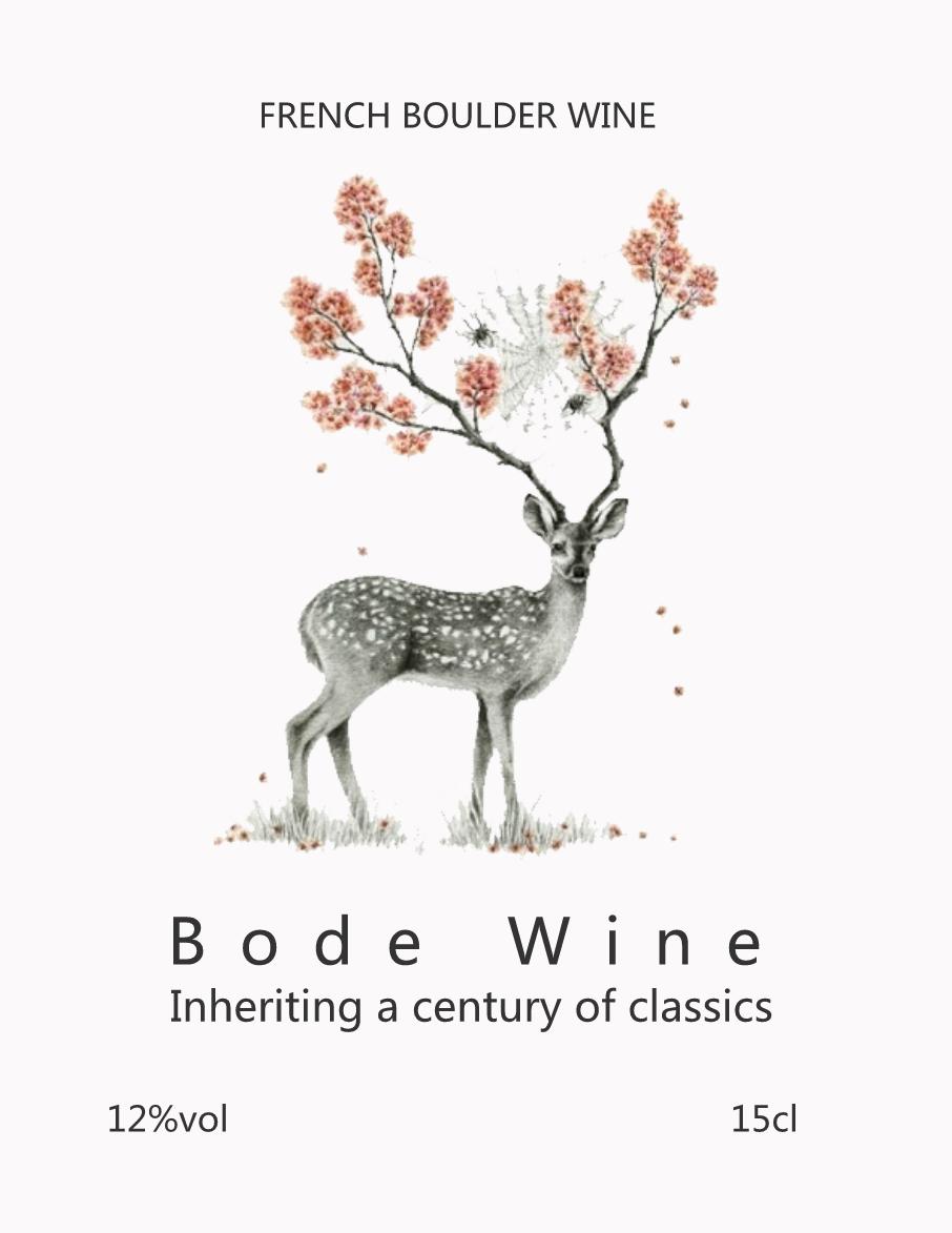 法国原装博德葡萄酒简洁清新酒标不干贴