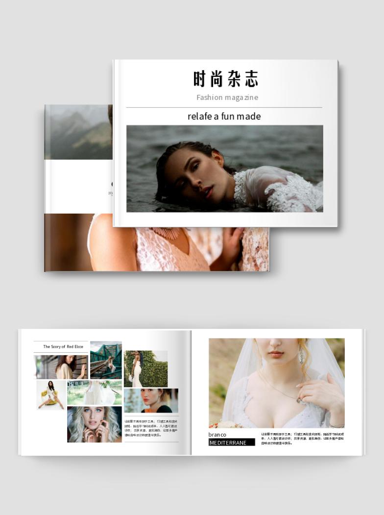 旅行时尚杂志自制相册书  摄影画册