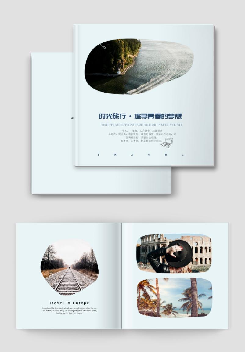 时光旅行青春纪念册照片书  摄影画册