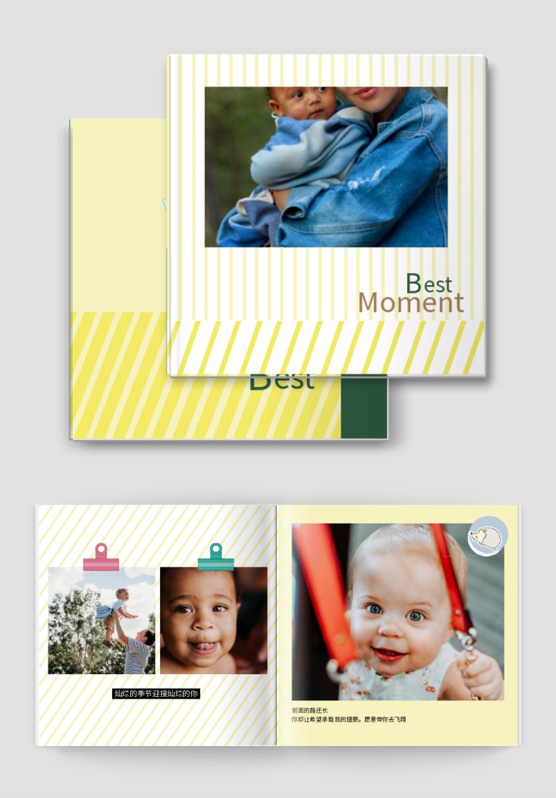 纪录宝宝成长相册书