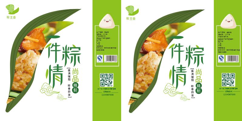 食品包裝設計的排版.png